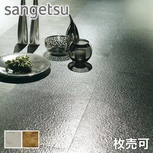 フロアタイル 塩ビタイル サンゲツ アクセント ファインメタル 457.2×457.2×2.5mm [1枚売]