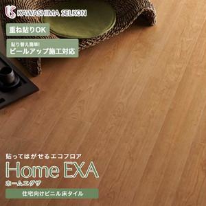 住宅向け置敷きビニル床タイル 川島織物セルコン ホームエグザ クリエラスク 150×914.4×3mm 22枚入