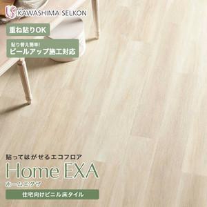 住宅向け置敷きビニル床タイル 川島織物セルコン ホームエグザ ホワイトブラシオーク 150×914.4×3mm 22枚入