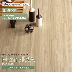 住宅向け置敷きビニル床タイル 川島織物セルコン ホームエグザ チーク 150×914.4×3mm 22枚入