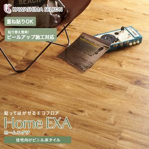住宅向け置敷きビニル床タイル 川島織物セルコン ホームエグザ リクレイムオーク 150×914.4×3mm 22枚入
