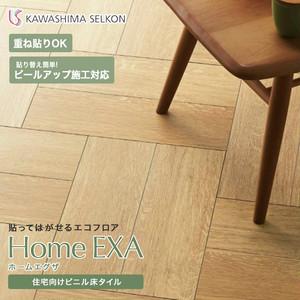 住宅向け置敷きビニル床タイル 川島織物セルコン ホームエグザ 304.8×457.2×3mm 20枚入