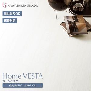 住宅向けビニル床タイル(床暖OK 重ね貼り可)川島織物セルコン ホームベスタ ホワイト 150×914.4×3mm 24枚入