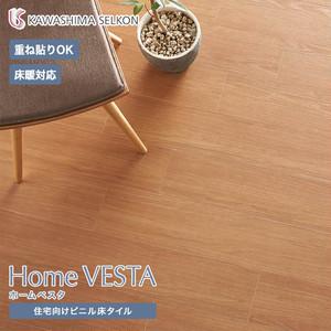住宅向けビニル床タイル(床暖OK 重ね貼り可)川島織物セルコン ホームベスタ ラスク 150×914.4×3mm 24枚入