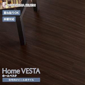 住宅向けビニル床タイル(床暖OK 重ね貼り可)川島織物セルコン ホームベスタ ダーク 150×914.4×3mm 24枚入