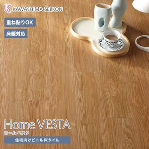 住宅向けビニル床タイル(床暖OK 重ね貼り可)川島織物セルコン ホームベスタ オーク VH3008 150×914.4×3mm 24枚入
