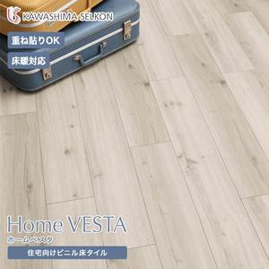 住宅向けビニル床タイル(床暖OK 重ね貼り可)川島織物セルコン ホームベスタ ノビーオーク VH3012 150×914.4×3mm 24枚入
