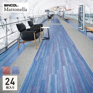 フロアタイル 塩ビタイル シンコール マットネラ パターン サンセット 152.4×914.4×2.5mm 24枚/ケース