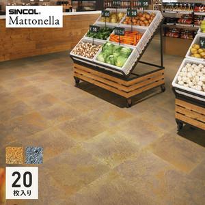 フロアタイル 塩ビタイル シンコール マットネラ メタル ブリエメタル 457.2×457.2×2.5mm [1枚売]