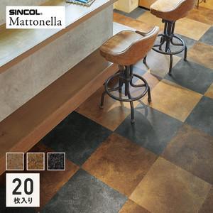 フロアタイル 塩ビタイル シンコール マットネラ メタル ラスティメタル 457.2×457.2×2.5mm [1枚売]