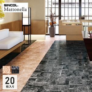 フロアタイル 塩ビタイル シンコール マットネラ メタル ユキヒラ 457.2×457.2×2.5mm [1枚売]