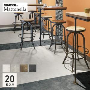 フロアタイル 塩ビタイル シンコール マットネラ ストーン モルタル 457.2×457.2×2.5mm [1枚売]