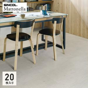 フロアタイル 塩ビタイル シンコール マットネラ ストーン コンクリート 457.2×457.2×2.5mm [1枚売]