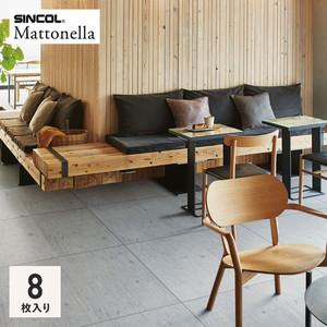 フロアタイル 塩ビタイル シンコール マットネラ ストーン コンクリート 457.2×914.4×2.5mm [1枚売]
