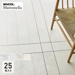 フロアタイル 塩ビタイル シンコール マットネラ ストーン エンシェントエイジ 150×914.4×2.5mm 25枚/ケース