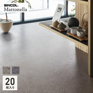 フロアタイル 塩ビタイル シンコール マットネラ ストーン アッシュグレイ 457.2×457.2×2.5mm [1枚売]