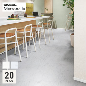 フロアタイル 塩ビタイル シンコール マットネラ ストーン ホワイトカララ 457.2×457.2×2.5mm [1枚売]