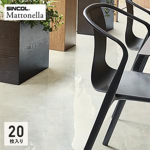 フロアタイル 塩ビタイル シンコール マットネラ ストーン ホワイトオニックス 457.2×457.2×2.5mm [1枚売]