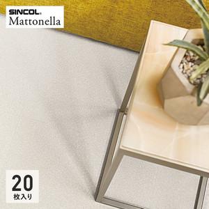フロアタイル 塩ビタイル シンコール マットネラ ストーン ハニーブラウンライト 457.2×457.2×2.5mm [1枚売]