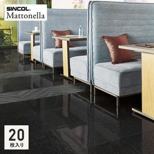 フロアタイル 塩ビタイル シンコール マットネラ ストーン ブラックギャラクシー 457.2×457.2×2.5mm [1枚売]