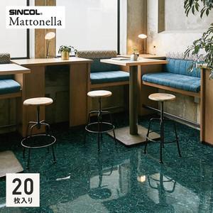 フロアタイル 塩ビタイル シンコール マットネラ ストーン ディノスグリーン 457.2×457.2×2.5mm [1枚売]