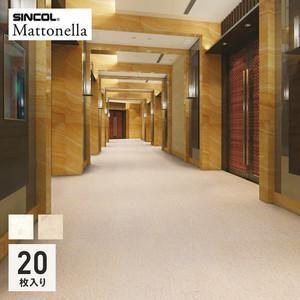 フロアタイル 塩ビタイル シンコール マットネラ ストーン ペルチーノR 457.2×457.2×2.5mm [1枚売]