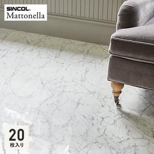 フロアタイル 塩ビタイル シンコール マットネラ ストーン ホワイトカララR 457.2×457.2×2.5mm [1枚売]
