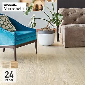 フロアタイル 塩ビタイル シンコール マットネラ ウッド アンプルウッド 152.4×914.4×2.5mm 24枚/ケース