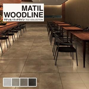 フロアタイル タジマ MATIL 457.2×457.2×3.0mm Eサイズ 15枚入 メタル
