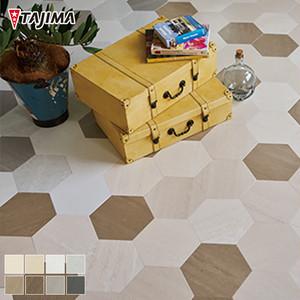 タジマ コンポジションビニル床タイル テラーノ ヘキササイズ(正六角形サイズ) 130mm×3mm厚 64枚入り