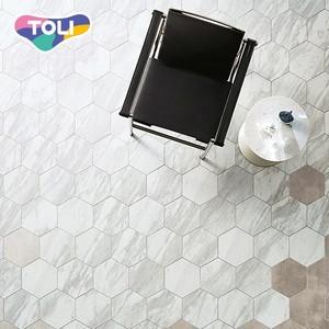 フロアタイル 塩ビタイル 東リ タイルコレクション ロイヤルストーン・ヘキサ カララホワイト 六角形×3.0mm厚 64枚/ケース