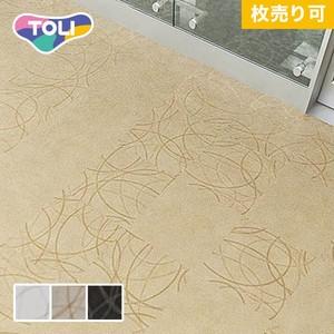 フロアタイル 塩ビタイル 東リ タイルコレクション ロイヤルストーン デュアルライン 450×450×3.0mm [1枚売]