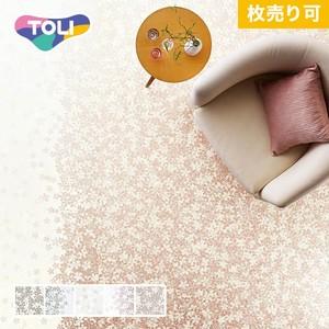 フロアタイル 塩ビタイル 東リ タイルコレクション ロイヤルストーン・ルミナス 桜 450×450×3.0mm [1枚売]