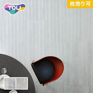 フロアタイル 塩ビタイル 東リ タイルコレクション ロイヤルストーン・ルミナス シロガネ 450×450×3.0mm [1枚売]