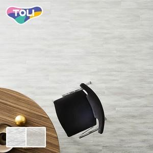 フロアタイル 塩ビタイル 東リ タイルコレクション ロイヤルストーン・ルミナス ヤバネ 150×900×3.0mm 20枚/ケース