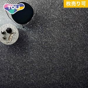 フロアタイル 塩ビタイル 東リ タイルコレクション ロイヤルストーン・ルミナス ブルーパール/ルミナス 450×450×3.0mm [1枚売]