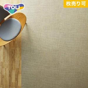 フロアタイル 塩ビタイル 東リ タイルコレクション ロイヤルストーン シャインウィーブ 450×450×3.0mm [1枚売]