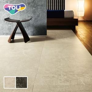 フロアタイル 塩ビタイル 東リ タイルコレクション ロイヤルストーン・モア 和紙 600×600×3.0mm 10枚/ケース