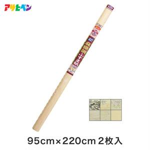 【麻織調ふすま紙】人気のある風合い/95×220cm/2枚入り