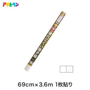 4倍強い破れにくい障子紙 69cm×3.6m