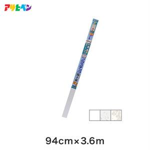 UVカット超強プラスチック障子紙 94cmx3.6m [両面テープ貼り]