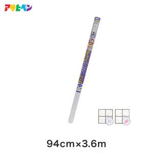 UV3倍強い彩り和紙アイロン障子紙 94cmx3.6m [アイロン貼り]