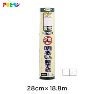 UVカット2倍強い明るい障子紙 28cm×18.8m