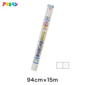 UVカット2倍強い明るいアイロン障子紙 94cm×15m