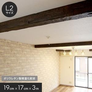【ポリウレタン製軽量化粧梁】 擬梁 GIBARI - L2(19cm×17cm) 長さ3m