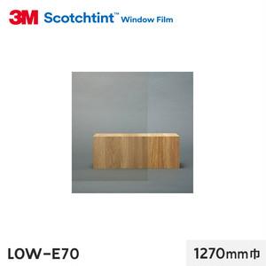 3M ガラスフィルム スコッチティント 断熱・遮熱 LOW-E70 1270mm巾