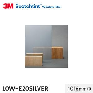 3M ガラスフィルム スコッチティント 断熱・遮熱 LOW-E20 SILVER 1016mm巾