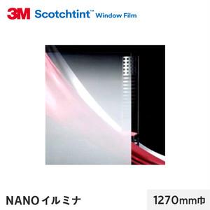 3M ガラスフィルム スコッチティント 遮熱(プライバシー) NANOイルミナ 1270mm巾