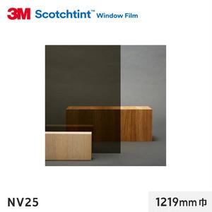 3M ガラスフィルム スコッチティント 遮熱(プライバシー) NV25 1219mm巾