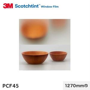 3M ガラスフィルム スコッチティント プライバシーコントロールフィルム PCF45 620mm巾